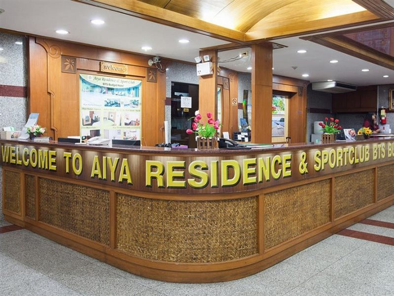 Aiya Residence and Sport Club